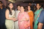Kajol Inaugurates the Imc ladies wing exhibition at NSCI worl on 21st Aug 2019 (9)_5d5e485b8de5f.JPG