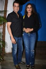 Ronit Roy at Nikhil Advani_s party at olive bandra on 21st Aug 2019 (152)_5d5e8409438a3.JPG