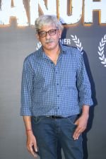 Sriram Raghavan at the Celebration of Nation Awards winning of AndhaDhun at Novotel juhu on 21st Aug 2019