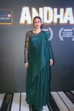 Tabu at the Celebration of Nation Awards winning of AndhaDhun at Novotel juhu on 21st Aug 2019
