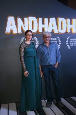 Tabu, Sriram Raghavan at the Celebration of Nation Awards winning of AndhaDhun at Novotel juhu on 21st Aug 2019