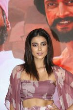 Aakanksha Singh at the press conference of film Pehlwaan at Sun n Sand in juhu on 22nd Aug 2019