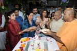 Shilpa Shetty with family at the janmashtami celebration at Iskon temple juhu on 23rd Aug 2019 (88)_5d62539ebcf22.JPG