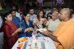 Shilpa Shetty with family at the janmashtami celebration at Iskon temple juhu on 23rd Aug 2019 (89)_5d6253a83280b.JPG