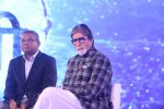 Amitabh Bachchan & Nitin Gadkari at the launch of network 18 Mission Pani at jw marriott juhu on 26th Aug 2019 (46)_5d66290959bca.JPG