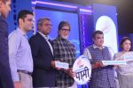 Amitabh Bachchan & Nitin Gadkari at the launch of network 18 Mission Pani at jw marriott juhu on 26th Aug 2019 (71)_5d662973472af.JPG