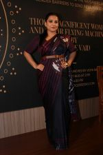 Vidya Balan at the Launch Of Minnie Vaid Book Those Magnificent Women And Their Flying Machines in Title Waves, Bandra on 27th Aug 2019 (52)_5d66291727b35.jpg