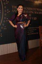 Vidya Balan at the Launch Of Minnie Vaid Book Those Magnificent Women And Their Flying Machines in Title Waves, Bandra on 27th Aug 2019 (53)_5d662919ec2df.jpg