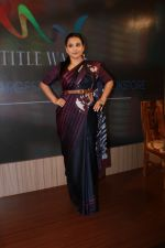 Vidya Balan at the Launch Of Minnie Vaid Book Those Magnificent Women And Their Flying Machines in Title Waves, Bandra on 27th Aug 2019 (57)_5d66292131cc6.jpg