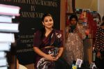 Vidya Balan at the Launch Of Minnie Vaid Book Those Magnificent Women And Their Flying Machines in Title Waves, Bandra on 27th Aug 2019 (67)_5d662935cb7c1.jpg