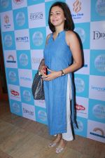 Gauri Tejwani At The Dream Edition Lifestyle Fare For Mommies & Kids on 28th AUg 2019 (27)_5d67788c41d92.JPG
