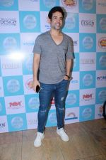 Tusshar Kapoor At The Dream Edition Lifestyle Fare For Mommies & Kids on 28th AUg 2019 (39)_5d6778fa50b0e.JPG