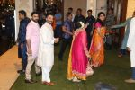 Anil Kapoor at Mukesh Ambani_s house for Ganpati celebration on 2nd Sept 2019 (43)_5d6f69bb646f4.jpg