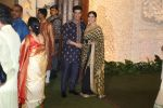 Kajol at Mukesh Ambani_s house for Ganpati celebration on 2nd Sept 2019 (58)_5d6f6a0403f0e.jpg