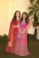 Nita Ambani, Isha Ambani at Mukesh Ambani_s house for Ganpati celebration on 2nd Sept 2019 (29)_5d6f6a5e40489.jpg