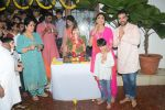 Shilpa Shetty ganpati Visarjan at juhu on 3rd Sept 2019 (39)_5d6f70a76738a.JPG