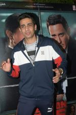 Gulshan Devaiah at the Screening of Section 375 in Sunny Sound juhu on 12th Sept 2019 (13)_5d7b4674695ec.JPG