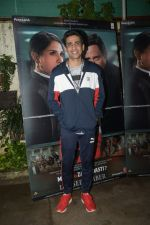 Gulshan Devaiah at the Screening of Section 375 in Sunny Sound juhu on 12th Sept 2019 (14)_5d7b4675d2530.JPG