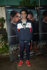 Gulshan Devaiah at the Screening of Section 375 in Sunny Sound juhu on 12th Sept 2019 (16)_5d7b46787c81c.JPG