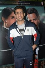 Gulshan Devaiah at the Screening of Section 375 in Sunny Sound juhu on 12th Sept 2019 (17)_5d7b467a009a9.JPG