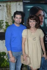 Karan Mehra, Nisha Rawal at the Screening of Section 375 in Sunny Sound juhu on 12th Sept 2019 (5)_5d7b46ad49a62.JPG