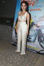 Nushrat Bharucha at the Screening of film Dream Girl at pvr ecx in andheri on 12th Sept 2019 (45)_5d7b48207ede7.jpg