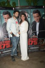 Richa Chadda, Ali Fazal at the Screening of Section 375 in Sunny Sound juhu on 12th Sept 2019 (45)_5d7b473200218.JPG