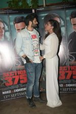 Richa Chadda, Ali Fazal at the Screening of Section 375 in Sunny Sound juhu on 12th Sept 2019 (50)_5d7b4738b29c9.JPG