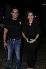 at the Screening of film Dream Girl at pvr ecx in andheri on 12th Sept 2019 (30)_5d7b480b9283b.jpg