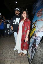 at the Screening of film Dream Girl at pvr ecx in andheri on 12th Sept 2019 (47)_5d7b4821121e7.jpg