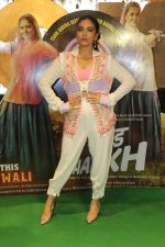 Bhumi Pednekar at the Trailer Launch Of Film Saand Ki Aankh on 24th Sept 2019 (24)_5d8b1788c7fba.jpg