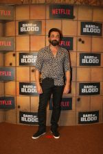 Bobby Deol at the screening Netflix Bard of Blood in pvr Phoenix lower parel on 24th Sept 2019 (14)_5d8b1858b068c.JPG
