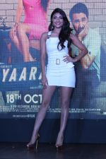 Ishita Raj Sharma at the trailer launch of film Yaaram on 24th Sept 2019 (6)_5d8b11226e301.JPG