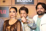 Shah Rukh Khan at the screening Netflix Bard of Blood in pvr Phoenix lower parel on 24th Sept 2019 (83)_5d8b1954a28b2.JPG