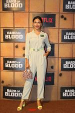 Shriya Pilgaonkar at the screening Netflix Bard of Blood in pvr Phoenix lower parel on 24th Sept 2019
