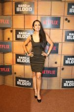 Suchitra Pillai at the screening Netflix Bard of Blood in pvr Phoenix lower parel on 24th Sept 2019 (50)_5d8b199c3c3cd.JPG