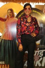 Taapsee Pannu at the Trailer Launch Of Film Saand Ki Aankh on 24th Sept 2019 (95)_5d8b181fe81e7.jpg