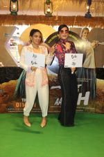 Taapsee Pannu, Bhumi Pednekar at the Trailer Launch Of Film Saand Ki Aankh on 24th Sept 2019 (38)_5d8b1847f2f40.jpg