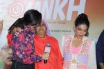Taapsee Pannu, Bhumi Pednekar at the Trailer Launch Of Film Saand Ki Aankh on 24th Sept 2019 (74)_5d8b1865be5d1.jpg