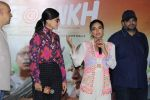 Taapsee Pannu, Bhumi Pednekar at the Trailer Launch Of Film Saand Ki Aankh on 24th Sept 2019 (83)_5d8b186c4ab15.jpg