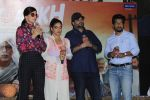 Taapsee Pannu, Bhumi Pednekar at the Trailer Launch Of Film Saand Ki Aankh on 24th Sept 2019 (84)_5d8b17bd6acf3.jpg