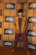 Vivaan Shah at the screening Netflix Bard of Blood in pvr Phoenix lower parel on 24th Sept 2019 (17)_5d8b19c5b4787.JPG