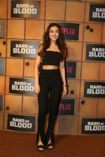 at the screening Netflix Bard of Blood in pvr Phoenix lower parel on 24th Sept 2019 (17)_5d8b185a063f0.JPG