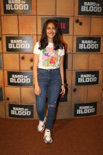 at the screening Netflix Bard of Blood in pvr Phoenix lower parel on 24th Sept 2019 (2)_5d8b183e90def.JPG