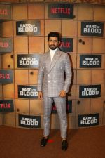 at the screening Netflix Bard of Blood in pvr Phoenix lower parel on 24th Sept 2019 (21)_5d8b185f0b1e9.JPG