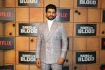 at the screening Netflix Bard of Blood in pvr Phoenix lower parel on 24th Sept 2019 (22)_5d8b1863dc5a8.JPG