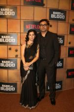 at the screening Netflix Bard of Blood in pvr Phoenix lower parel on 24th Sept 2019 (23)_5d8b1869dbe76.JPG