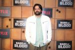 at the screening Netflix Bard of Blood in pvr Phoenix lower parel on 24th Sept 2019 (24)_5d8b186e7f805.JPG