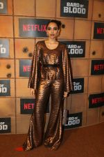 at the screening Netflix Bard of Blood in pvr Phoenix lower parel on 24th Sept 2019 (32)_5d8b1877a7f69.JPG