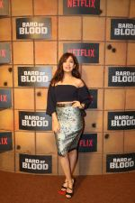 at the screening Netflix Bard of Blood in pvr Phoenix lower parel on 24th Sept 2019 (38)_5d8b187adff41.JPG